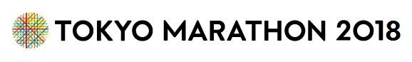https://onetokyo.org/english/img/logo_marathon.jpg