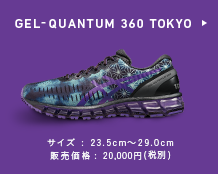 meilleur site web f57d7 a4b92 ONE TOKYO